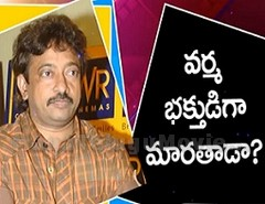 Is RGV trying to become a devotee of God?