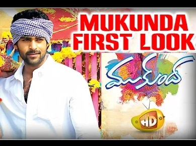 Varun Tej Mukunda Movie First Look