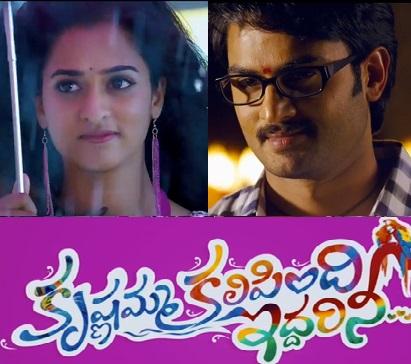 Krishnamma Kalipindi Iddarini Movie Trailer - Sudheer Babu, Nandita