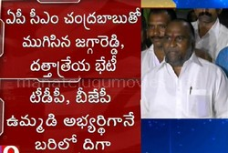 Declare agenda for Medak if you have guts – Jagga Reddy to TRS