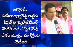Cong, BJP Medak bypoll candidates are T traitors, will be defeated – KTR