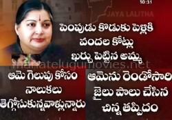 "Jayalalithaa ""Her Enemy"" – Story Board"