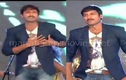 Gopichand Dance On Stage in Loukyam Audio Launch