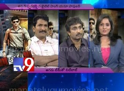 Exclusive Chit Chat with Aagadu Movie team