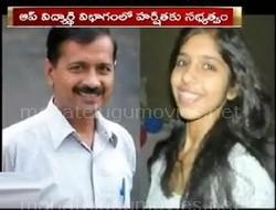 Arvind Kejriwal's Daughter to Enter Politics