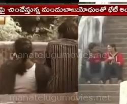 Lovers Romance in Gandhi Hills Special Focus
