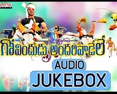 GOVINDULU ANDARIVADE AUDIO SONGS Juke Box