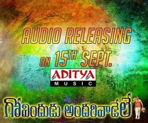 GOVINDULU ANDARIVADE AUDIO SONGS