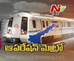 Operation Metro In Andhra Pradesh