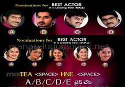 Maa TEA Television Entertainment Awards – Hero , Heroine Category
