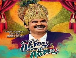Gopala Gopala Unofficial First Look Poster
