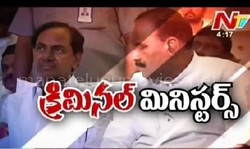 Criminal Cases On Telangana Ministers – Must watch