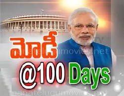 100 days of Modi government – Special Focus