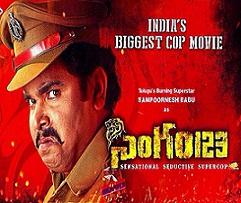 Sampoornesh Babu Singam 123 Poster