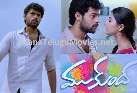 Varun Tej's Mukunda First Look Teaser on Power Star Pawan Kalyan Birthday