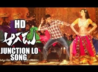 Aagadu Junction Lo Song Trailer