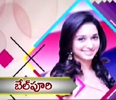 Iron Leg Tamanna in Tollywood for Aagadu Movie Flop