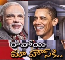 Interesting facts behind Modi's USA tour – 30 Minutes