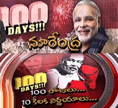 Narendra Modi's first 100 days as PM – Report Card