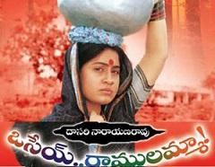 Vijayashanti Plans In Osey Ramulamma Sequel