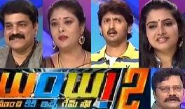 Wow2 Game Show – E42 – 2nd Sep with Sujitha , Kalyani , Sanjay , Vijaya