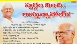 Tanikella Bharani Letter on Bapu Ramana Friendship