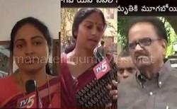 Divya Vani,SP Balu,Easwari Rao Emotional over BAPU Death