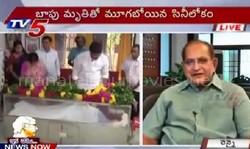 Super Star Krishna Pays Tributes to BAPU