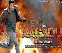 Aagadu Latest Release Trailers
