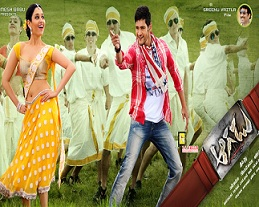 Aagadu Latest Wallpapers