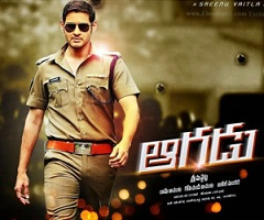 First on Net: Aagadu Review by UK Reviewers