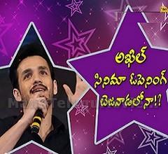 Akkineni Akhil to begin Career in Vijayawada!