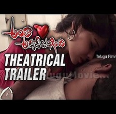 Antha Akkade Jarigindi Theatrical Trailer