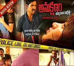 Anukshanam Movie Review – 3.25/5