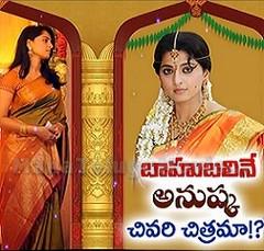 Anushka Set to Marry After Baahubali!