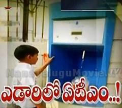 """Water ATM"" In Rajasthan Desert"