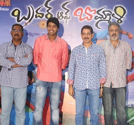 Brother of Bommali 1st Look Launch Photos