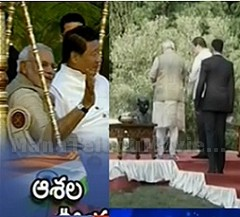 PM Modi and visiting China Premier Jinping visit Sabarmati Ashram