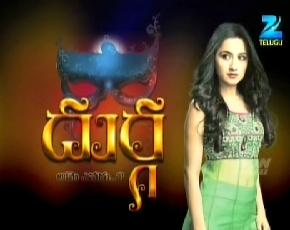 Durga Telugu Serial  E113 – 12th Mar