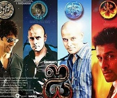 25 lakhs hits in 24 Hours for 'I' Trailer