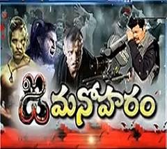 """Special Focus On Shankar's """"I"""" Movie"""