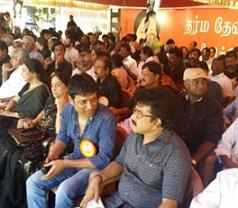 Film Industry goes on Strike