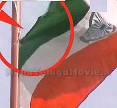 National flag hoisted upside down at Congress Party Office
