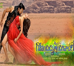 Govindudu Andharivadele Movie New Wallpapers