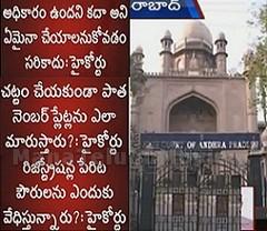 High Court slams T govt over vehicle registration