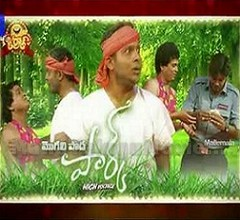 Anasuya's Kiraak Comedy Show – 'Mogali Podha Park'  – 18th Sep