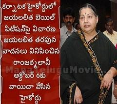 Jayalalitha's bail hearing postponed to October 6