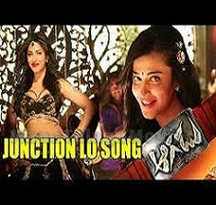 AAGADU – Making of Junction Lo Song