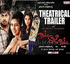 Kaai Raja Kaai Theatrical Trailer and Songs