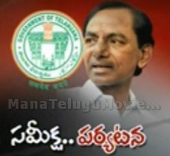 KCR to seek funds for TS from 14th Finance Commission